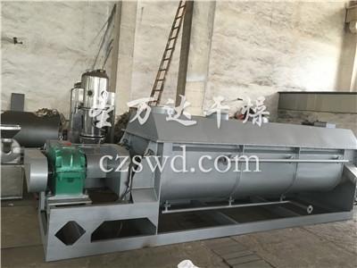 氧化铝干燥机
