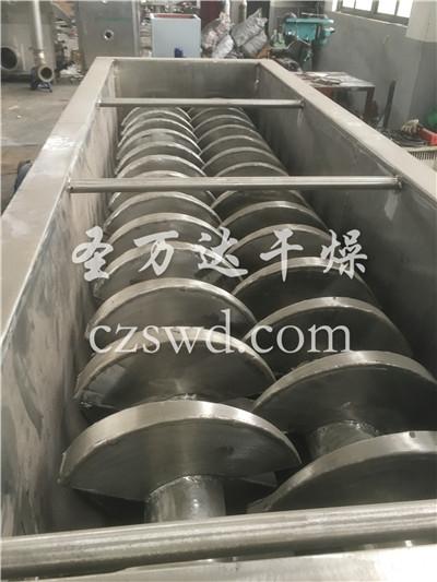 氧化铝干燥机桨叶